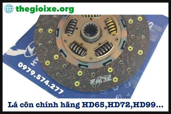 Phụ Tùng Hyundai Chính Hãng: Lá Côn HD65, HD72, HD99... 1